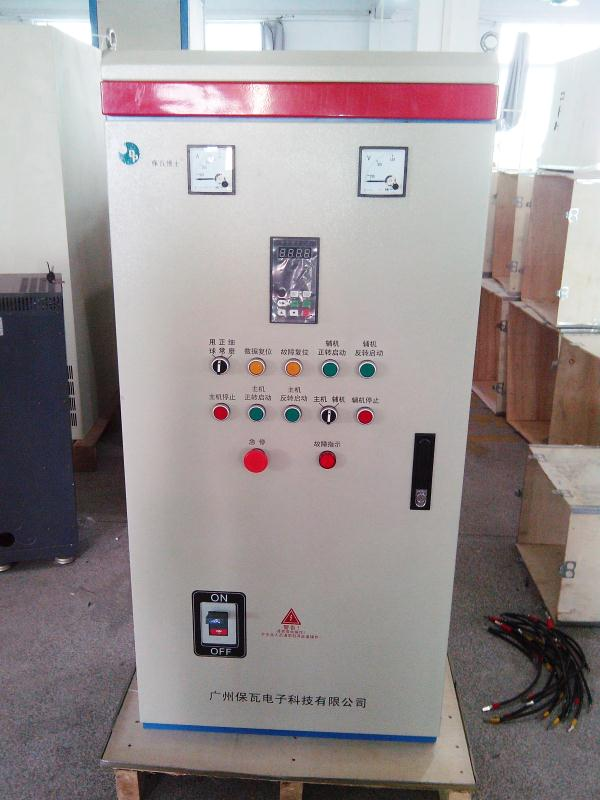 球磨机变频节电柜-陕西-变频节能改造案例