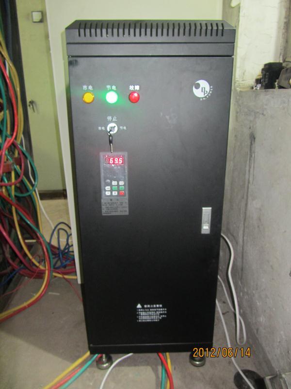 造纸厂上浆泵变频节能-南沙-变频节能改造案例