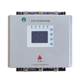 SL系列智能节能照明控制器