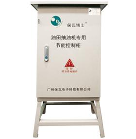 油田抽油机节电器