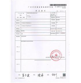 DJK产品检测报告