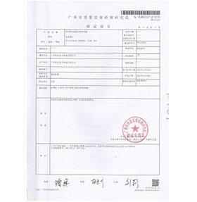 PTI产品检测报告