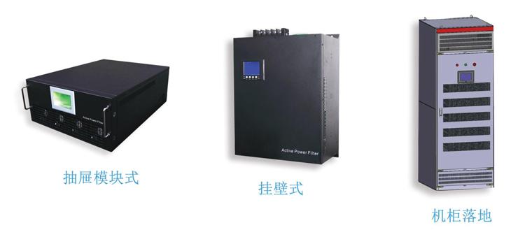 有源滤波器的各种类型
