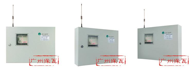 DJK-800路灯远程监控终端